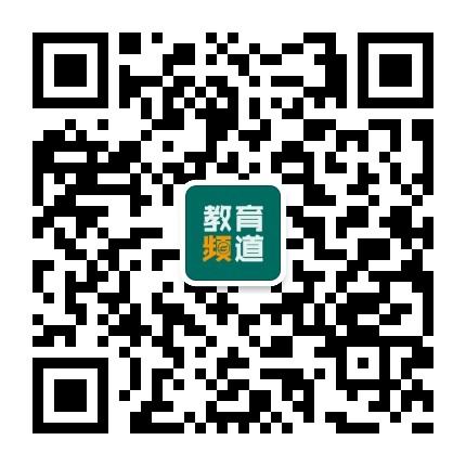 阜阳田野风