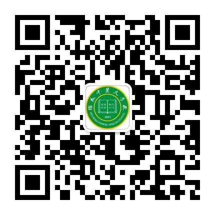 海丰德成中英文学校
