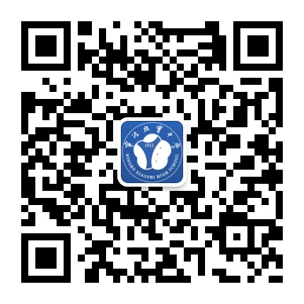 宁波市效实中学