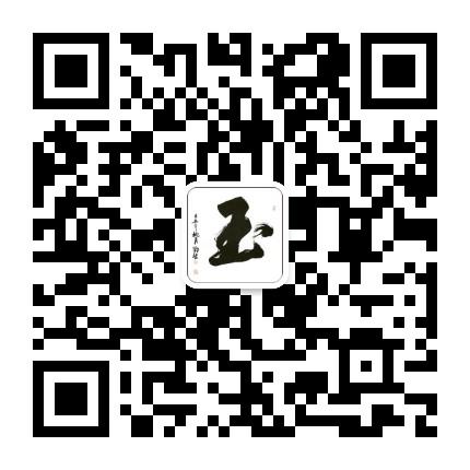和田玉翡翠玉器老板培训中心