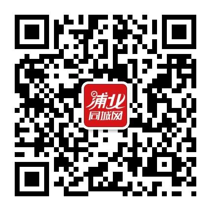 浦北同城网