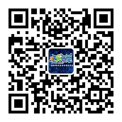 郴州欢乐海岸