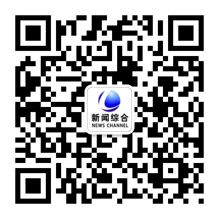 廊坊新闻频道