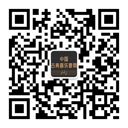 中国古典音乐家网