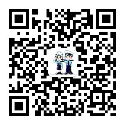 安庆公安交警在线