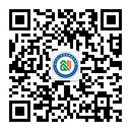 温大瓯江创业就业联合会