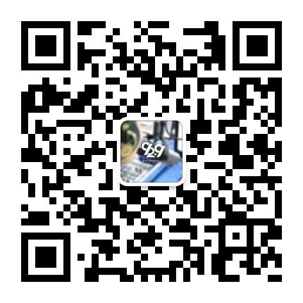 舒兰人民广播电台FM929