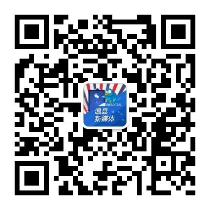 温县商基广告