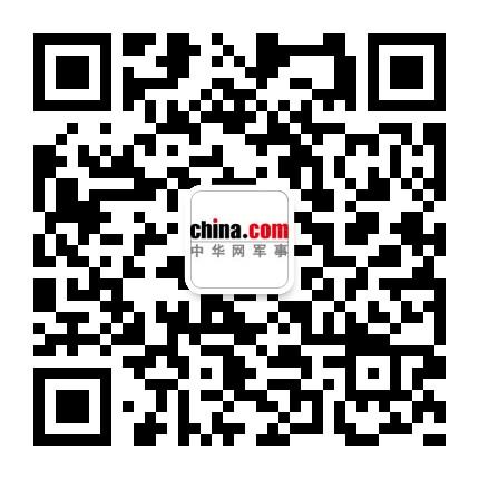 中华网军事