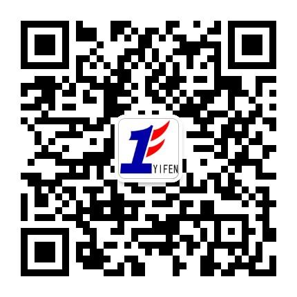 枣庄华业壹分利集团