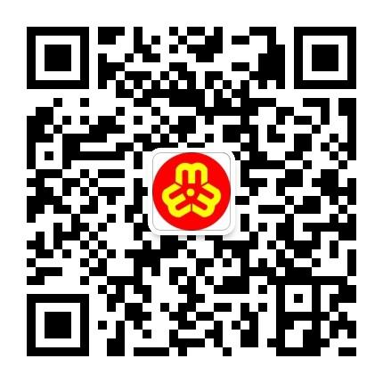 郑州市妇联