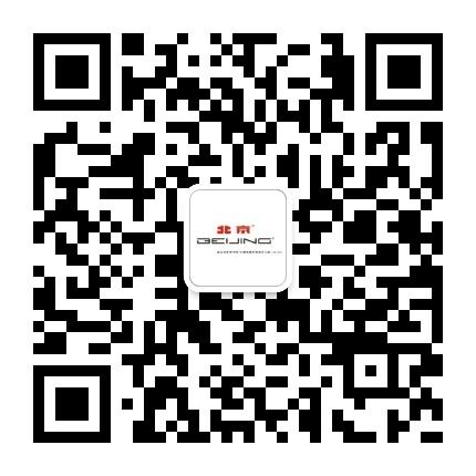 北汽绅宝4S店