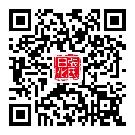 嘉鱼张氏日化商行