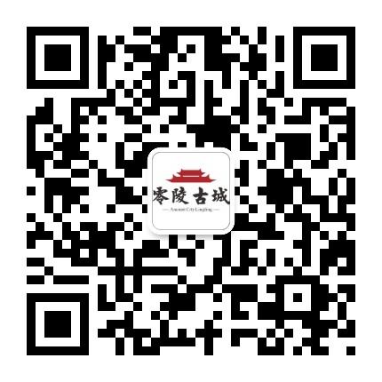 潇湘零陵古城