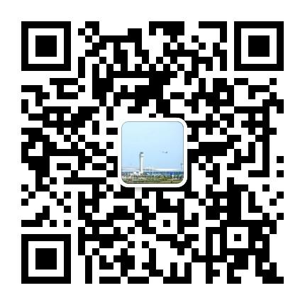 郑州航空港经济综合实验区