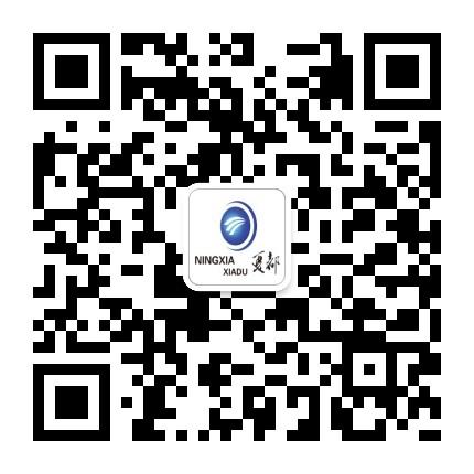 银川市兴庆区夏都幼儿园