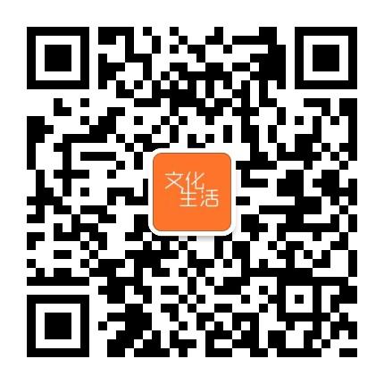 台州文化生活频道