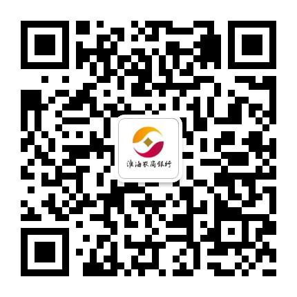 徐州淮海农商银行