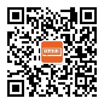 文艺生活周刊