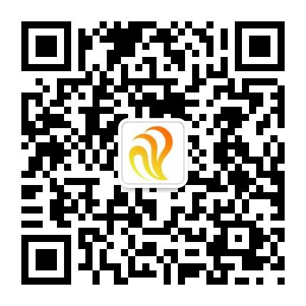 南平广播电视台新武夷