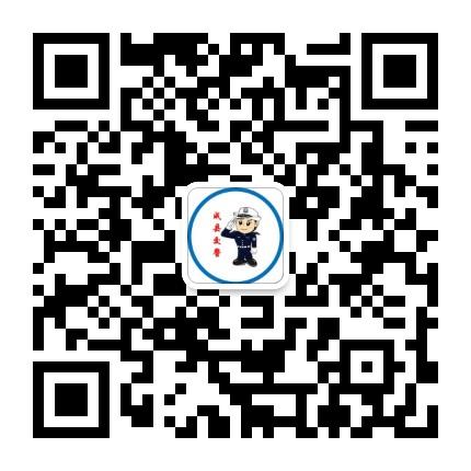 陇南成县交警