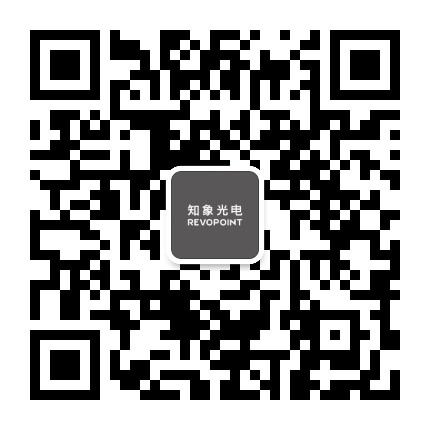西安知象光电科技有限公司