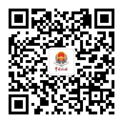 深圳国税纳税服务