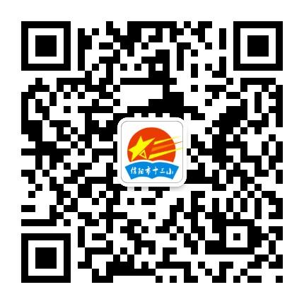 信阳市第十三小学