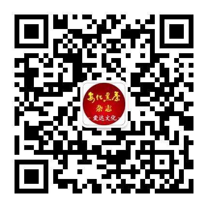 安化黑茶传媒平台