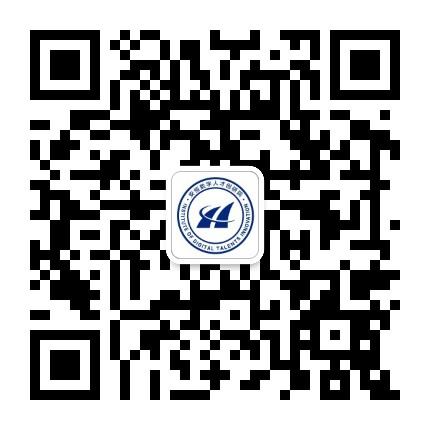 安恒网络空间安全讲武堂