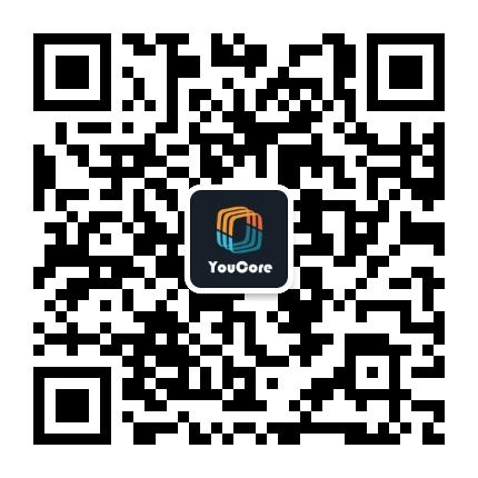 YouCore-微信二维码