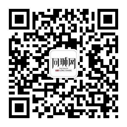 隆昌同城网
