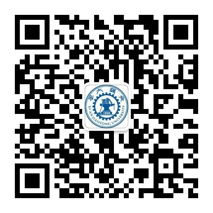 西安交通大学校友会
