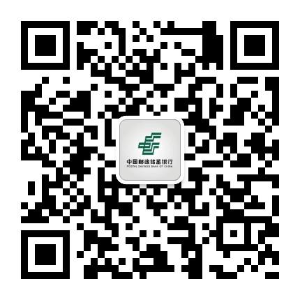 邮储银行潮州市分行
