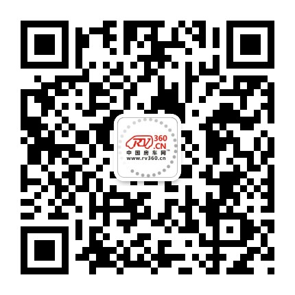 中国房车网