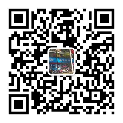丹江口市通讯商城