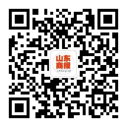 山东商报微信公众号二维码