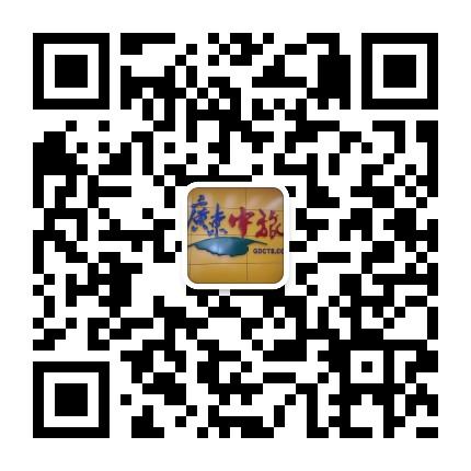 广东中旅阳江旅行社