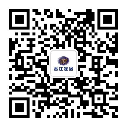 承德香江家居品牌工厂批发城