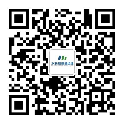 广东恒通光伏运维科技