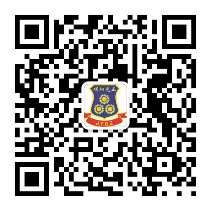 揭东华南师大粤东实验学校