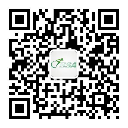 潮州市自行车运动协会