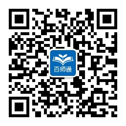 湖州教育百师通