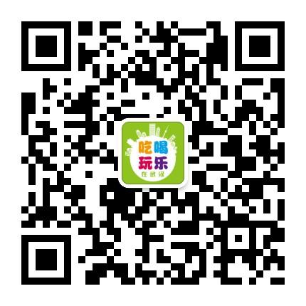 吃喝玩乐在武汉