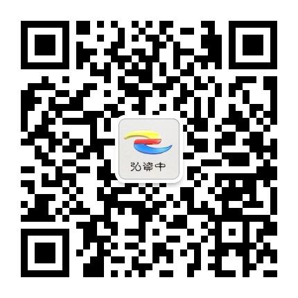 资中广播电视台