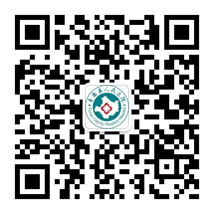 阜南县人民医院