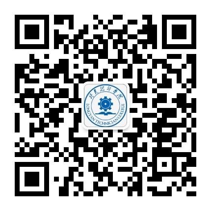 龙岩技师学院