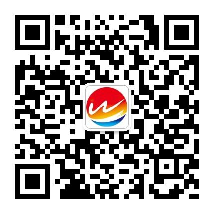 威县电视台微生活