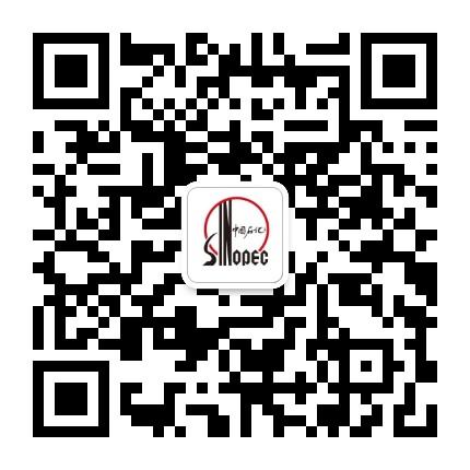 中国石化茂名石化公司