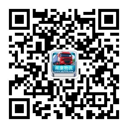 NK518南康物流网